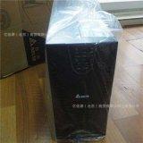 臺達GES-N3K 3KVA/2400W 在線式UPS電源 在線式 長機(72V)