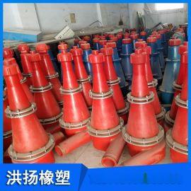 聚氨酯水力旋流器 聚氨酯除砂器 聚氨酯旋流器组