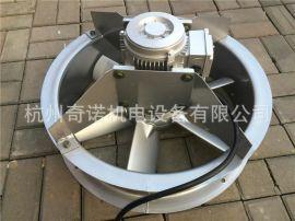 供应SFWF-6型1.5/2.2KW双速风量可调正反转双面送风耐高温风机
