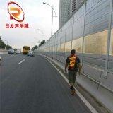 公路聲屏障工程安裝 施工-隔音房聲屏障立柱底盤直銷