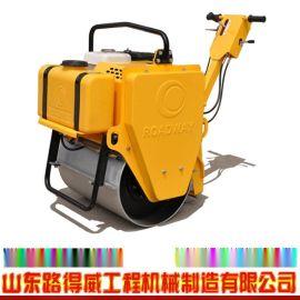 手扶式压路机RWYL22专业生产厂家 山东路得威