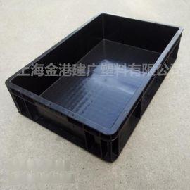 厂家直销 导电塑料周转箱  电子包装箱 600*400*148塑料物流箱