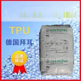 聚酯TPU 高弹力 耐水解性TPU/德国拜耳/1350D