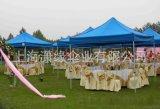 折叠式帐篷,3X3米广告折叠帐篷定做,户外折叠式展览帐篷