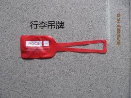 工厂定做 pvc吊牌,PVC手机擦,PVC挂饰