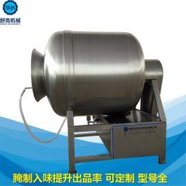 GR400L型液压小型真空腌制入味滚揉机器 火锅料真空拌和设备