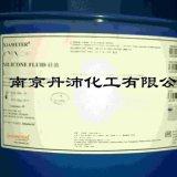 供应二甲基硅油1000cs