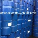 供應美國陶氏99.5%二異丁基甲酮(DIBK)