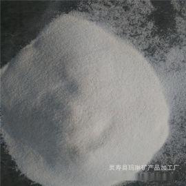 供應白色漂珠60目 珍珠巖漂珠 電廠漂珠