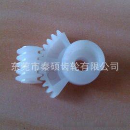 IC卡鎖塑膠齒輪 塑膠蝸杆 秦碩齒輪廠hy來圖來樣定做齒輪