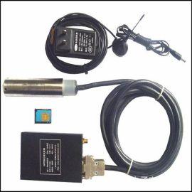 互聯網 物聯網液位變送器 液位感測器 無線水位感測器