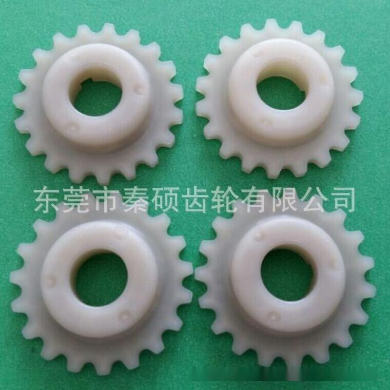 玩具塑胶配件 耐磨损低噪音价格优厂家直销 现货供应东莞市秦硕