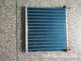 供应河南空调用蒸发器冷凝器www.xxkrdz.com     18530225045