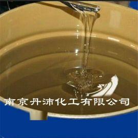 專業供應道康寧二甲基硅油 PMX-200硅油 201硅油0.65~5cst 低粘度【主打產品】
