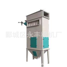 高压脉冲除尘器 滤尘器 低压脉冲除尘器