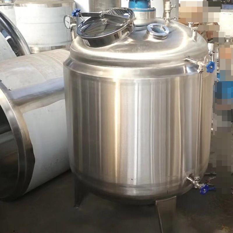 HYC發酵罐廠家 定製雙層夾套 加熱發酵罐
