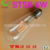 LED灯丝灯6W 8W ST64 灯丝球泡 装饰复古灯泡