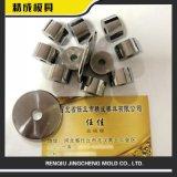 厂家直销硬质合金轴套钨钢零件 高密度组合钨钢衬套 硬质合金零件