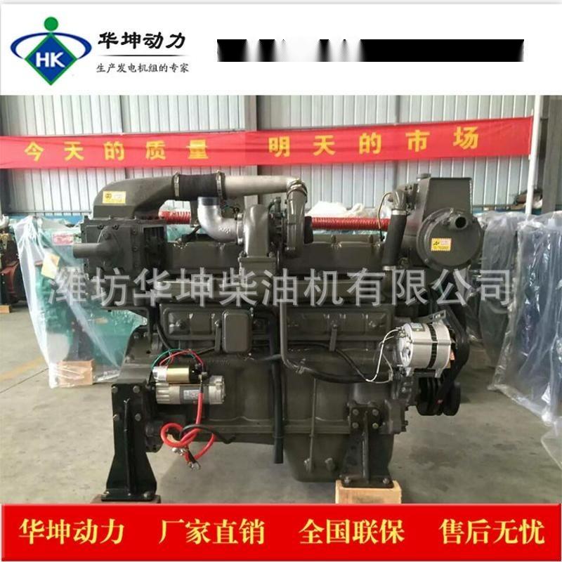 供应船机R6105ZC柴油机84kw115马力柴油发动机带海淡水交换器