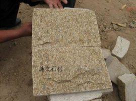 外墙石材别墅 楼房  推荐黑白花文化石批发价格