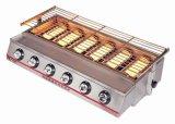 六頭不鏽鋼節能環保燃氣燒烤爐