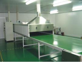 無塵塑膠噴塗烘烤線 塗裝線 烘幹線 工業烘幹機 噴塗線 烘烤線 塗裝設備