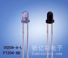 红外发射接收管IR204-A-L PT204-6B