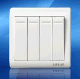 HR6C-041四开单控墙壁开关(HR6C-041)
