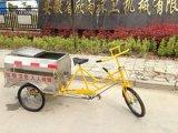 三轮人力保洁车 (XY-RL300)
