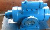 供应闻名品牌YM三螺杆泵SNH440R46U12.1W2