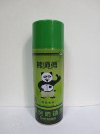 熊师傅模具专用绿色防锈剂