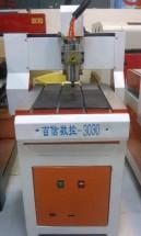 百信金属雕刻切割机BX-3030