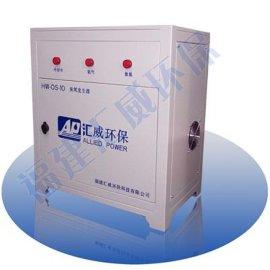 10g 高浓度 氧气源 臭氧发生器 臭氧机 一体式臭氧发生器
