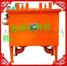 信科宣连续式负压自动排渣放水器 规格型号都可定制