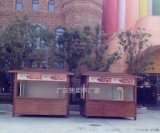 工厂定制景区售货车 古镇美式街移动售卖亭 木售票亭