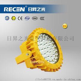 BFC8126-LED防爆泛光灯70W--120W