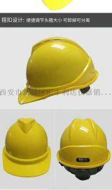 西安安全帽玻璃钢安全帽137, 72120237