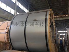 宝钢镀锌板代理商,上海宝钢镀锌板报价
