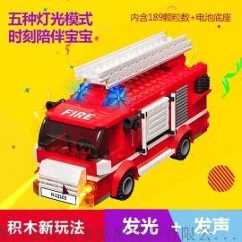亮亮小颗粒积木发光玩具消防玩具车拼装儿童益智力