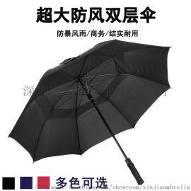30寸高尔夫双层防风雨伞,广告伞定制