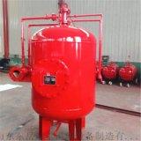 消防泡沫罐 泡沫滅火裝置 壓力式泡沫比例混合器