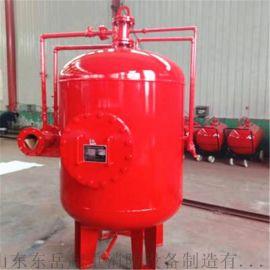 消防泡沫罐 泡沫灭火装置 压力式泡沫比例混合器