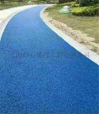 園林透水道路 綠化新工藝透水地坪