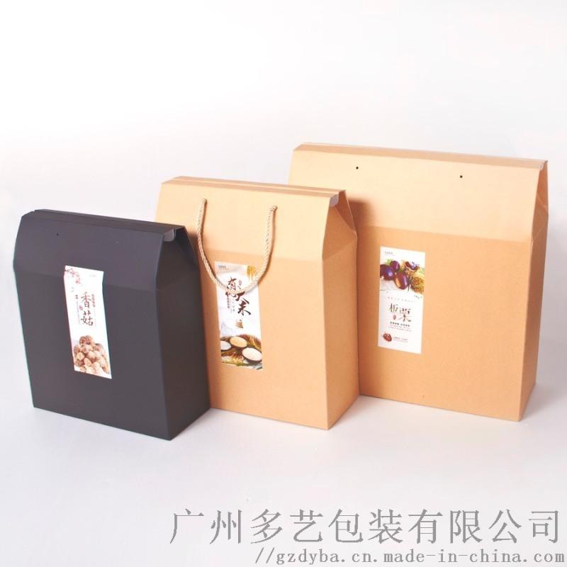 广州定制农副产品手提纸箱产品包装盒厂家