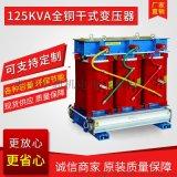 供应广西三相干式变压器SCB10-400/10KV