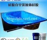 船舶真空灌注液体硅胶 船舶真空袋硅胶