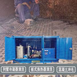 水泥堵管道高压清洗机 油块堵管道高压清洗机宏兴500公斤管道高压清洗机