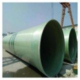 工業管道無機玻璃鋼無污染管道