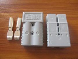 大电流插头 (SMH350A600V)、铁路隧道专用大电流连接器