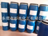 杉木防水胶(通用型)SM-J820